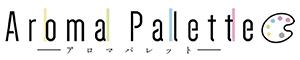 Aroma Palette(アロマパレット)