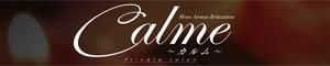 Calme(カルム) 越谷店