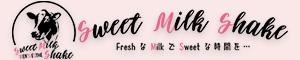 Sweet Milk Shake(スウィートミルクシェイク)