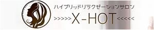 船橋メンズエステX-HOT