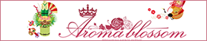 Aroma Blossom(アロマブラッサム)日暮里店