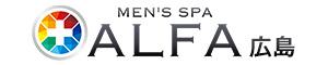 Men's Spa ALFA(メンズスパ アルファ)